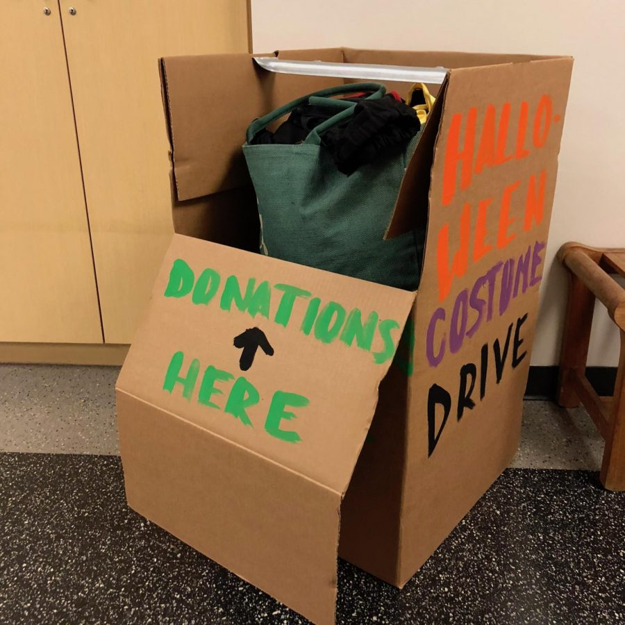 One of the many costume drive donation bins on the 1st floor by the cafeteria.